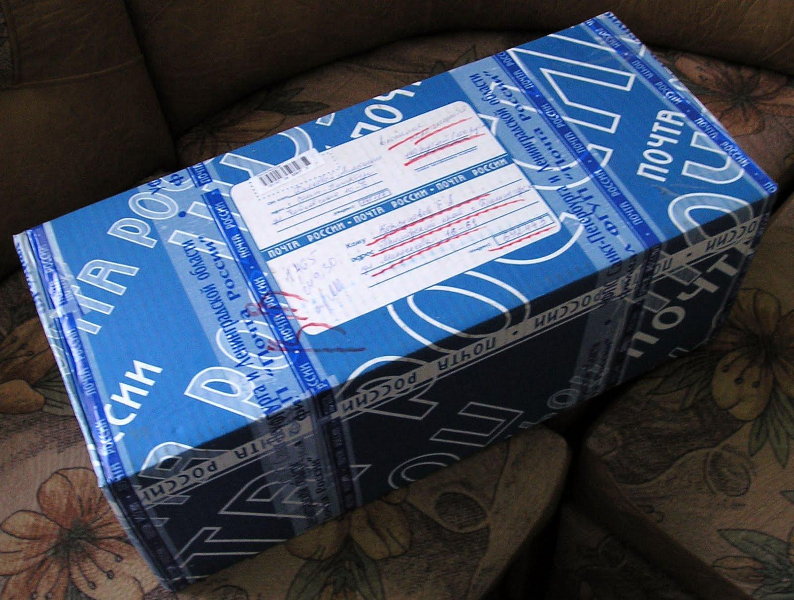 Подарки по почте из россии