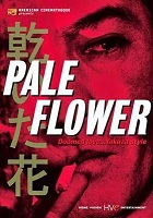 pale flower Suspense