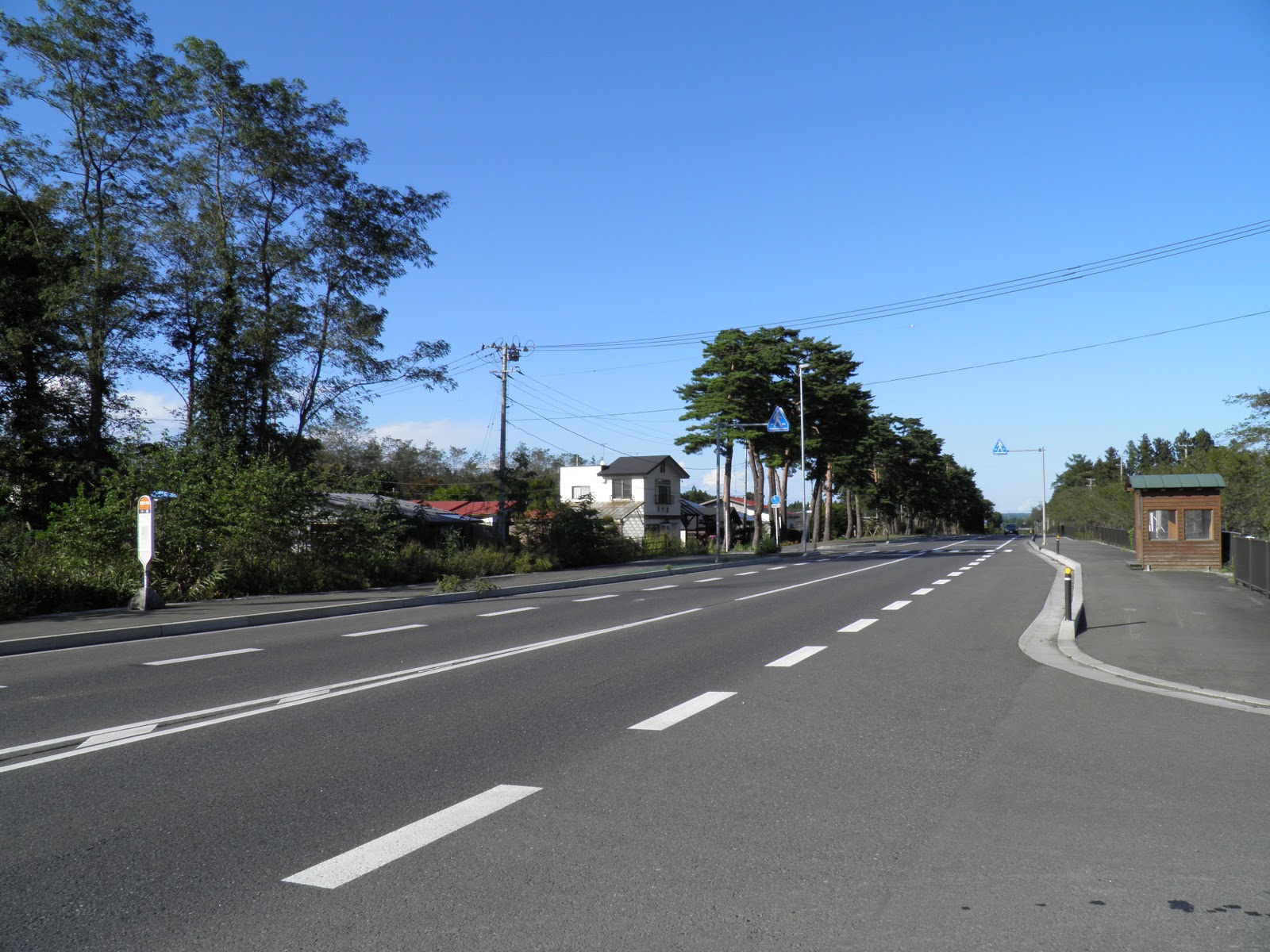七戸町 - Shichinohe, Aomori - JapaneseClass.jp