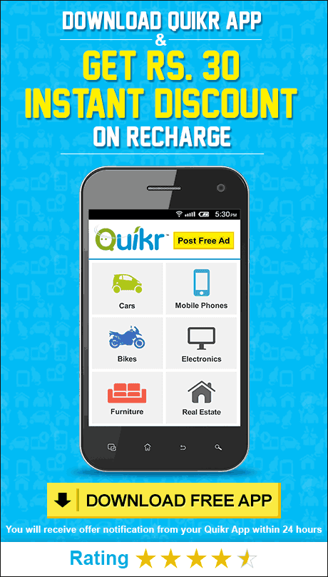 Download Quikr app and Get free 30 Rs Mobile Recharge