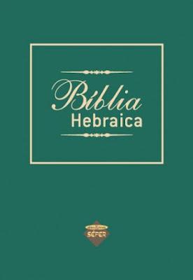 A Bíblia Hebraica