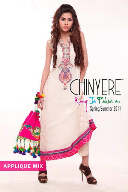 Chinyere Represents Pakistani Culture