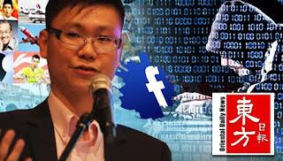 FB Oriental Daily digodam dengan gambar lucah