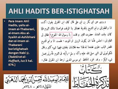 fakta wahabi - hadits