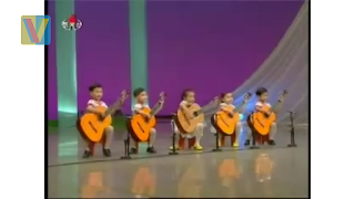 North Korean Children Playing Guitars