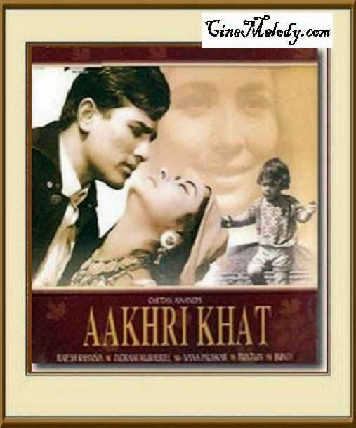 Aakhri Khat  1966