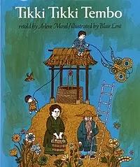 Tikki Tikki Tembo retold by Arlene Mosel.