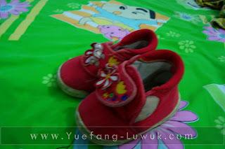 sepatu_pertama_Hadi