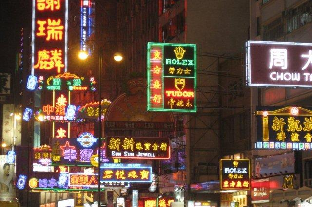 Senales de neon en Kowloon, Hong Kong