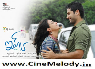 Ishq Telugu Mp3 Songs Free  Download -2012