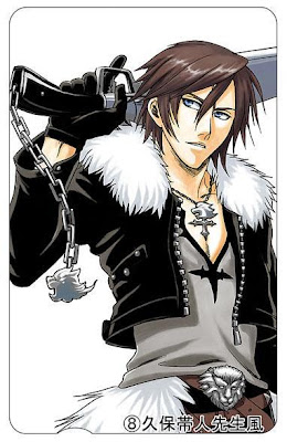 Bleach's Tite Kubo as he depicts Squall Leonhart from FF VII