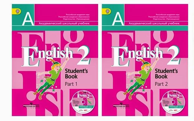 английский язык тетрадь 2 часть кузовлев