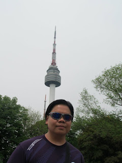 South Korea Seoul N Seoul Tower