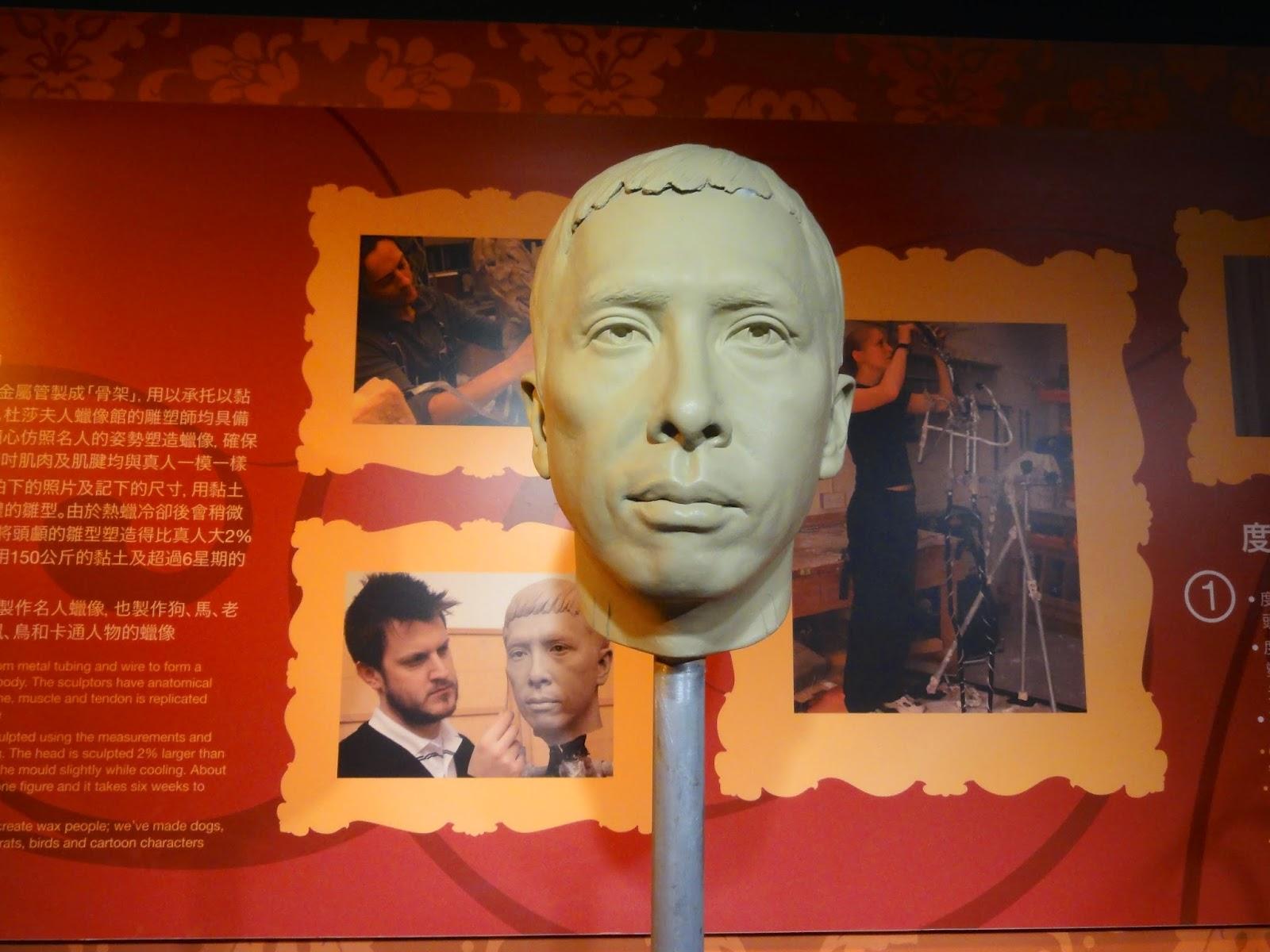 Donnie Yen Wax Museum Hong Kong Madame Tussauds