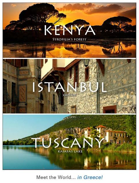 Οι εκπληκτικές φωτογραφίες του Άρη Καλογερόπουλου για την καμπάνια Meet the World in Greece !