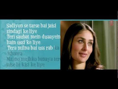 Raabta (Kehte Hain Khuda) Full Song With Lyrics