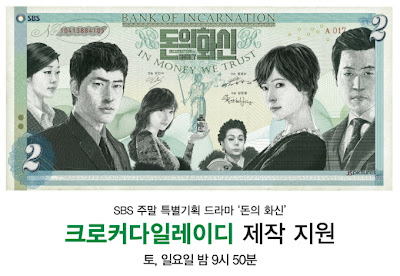 Download K-Drama Incarnation of Money Episode 11