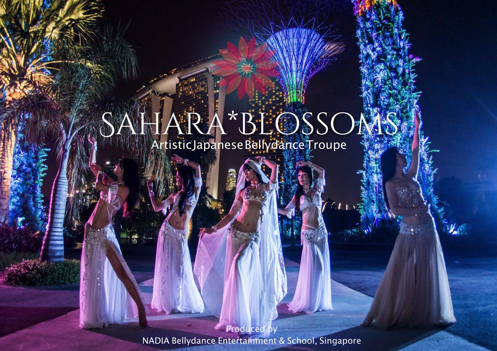 SAHARA*BLOSSOMS