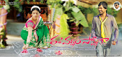 Ee Varsham Sakshiga movie wallpapers-thumbnail-17