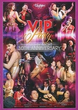 Hài Kich : Đại Gia Đình - Vip Party Paris By Night 109