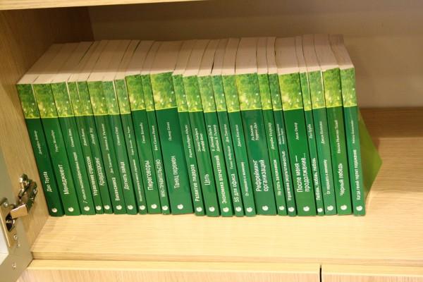 В эпоху информационной экономики у каждой приличной компании должна быть своя библиотека (аналогично библиотеке Сбербанка ;)
