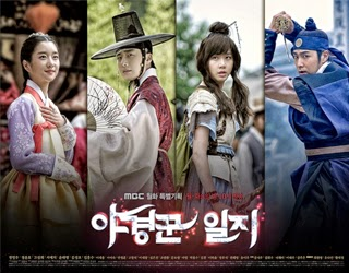 KOREA DRAMA Night Watchman's Journal