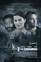 Z for Zachariah (2015)