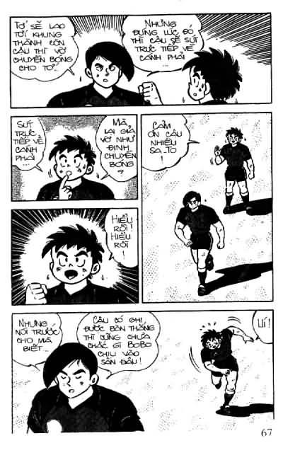 Jindodinho - Đường Dẫn Đến Khung Thành III  Tập 24 page 67 Congtruyen24h