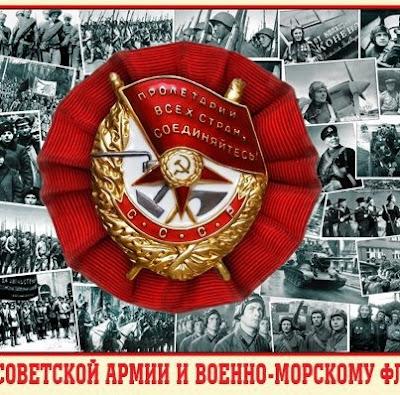 """""""Así nació el Ejército Rojo, hace 95 años"""" - texto publicado en el blog """"Cultura bolchevique"""" en febrero de 2013 - en los mensajes otro artículo sobre el mismo asunto 295615_375859999187585_815873120_n"""