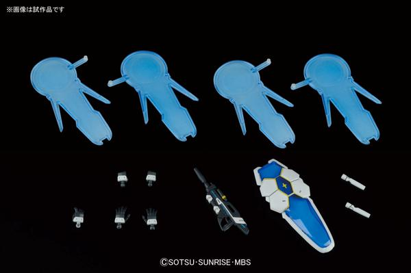 Gundam G Self Perfect Pack weapons