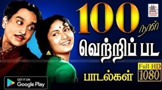 100 Days Songs | Music Box