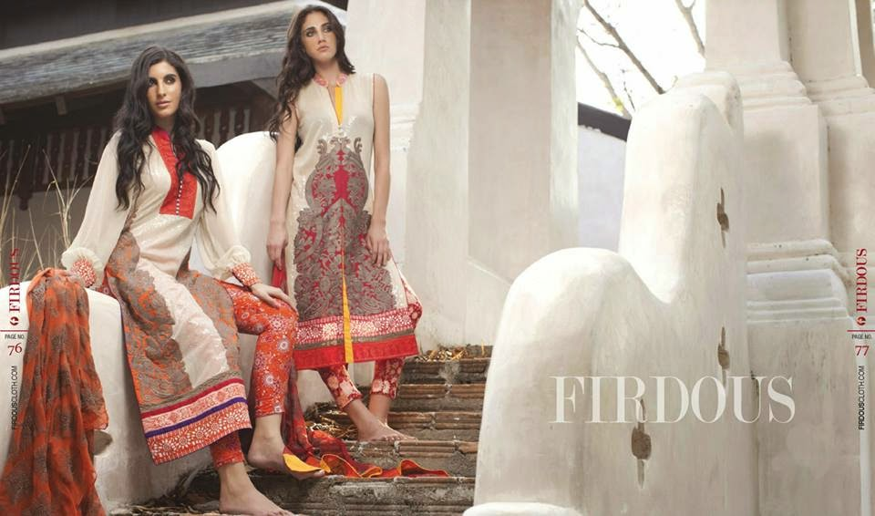 Firdous summer lawn formal dresses