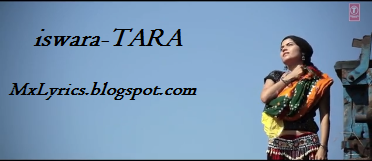 Ishwara Song Lyrics From Movie  Tara