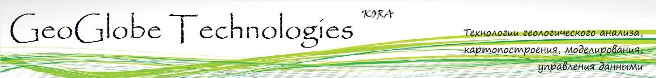 GeoGlobe Technologies