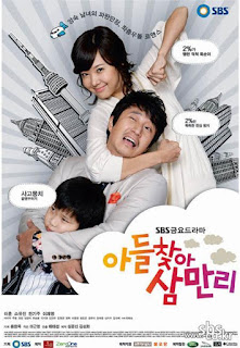 DRAMA KOREA In Search Of Son / Thirty Thousand Miles in Search of My Son