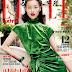 MAGAZINE COVERS: Liu Wen, Shu Pei & Sun Fei Fei for Elle Extra China, October 2011