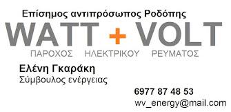 eg-energy.gr