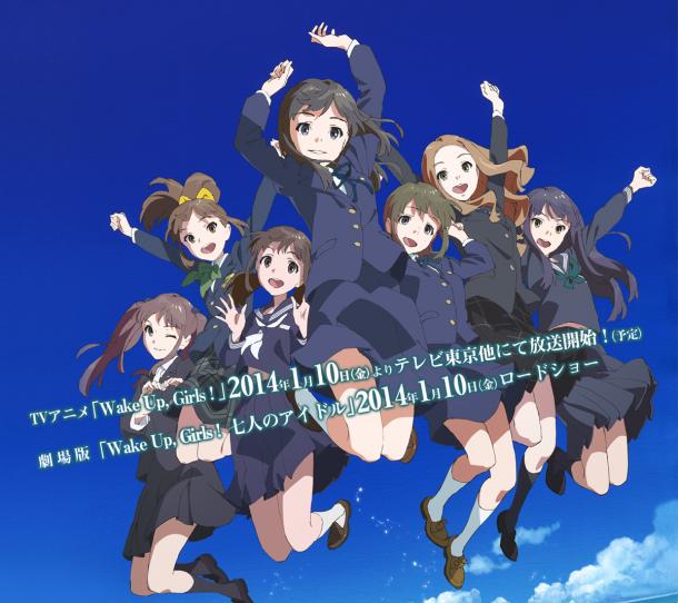 La película Wake Up, Girls! Shichi-nin no Idol recauda 10 millones de yenes en sus cuatro primeros días