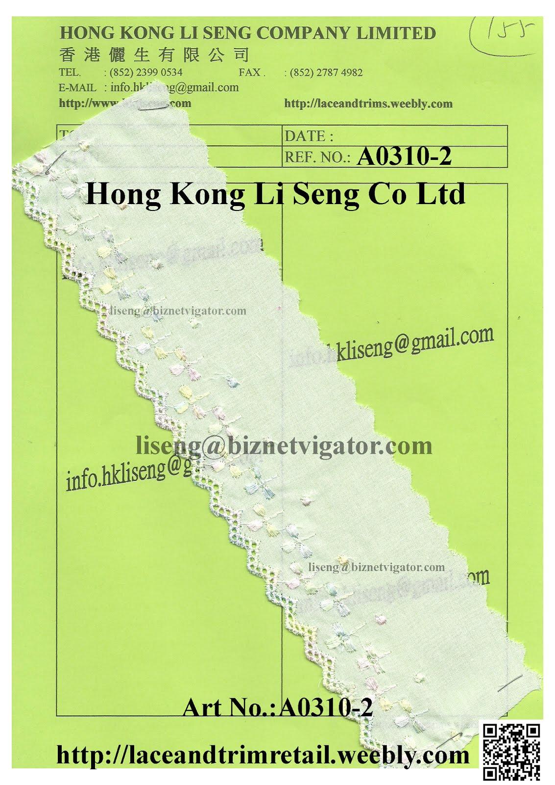 Global Stocklot Lace Trims Wholesaler Manufacturer and Supplier - Hong Kong Li Seng Co Ltd