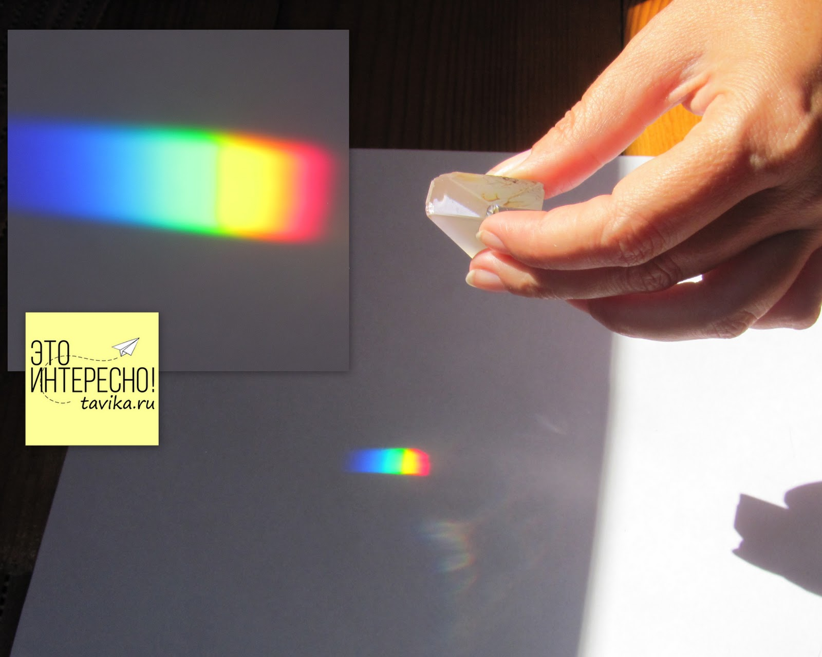 Как сделать радугу дома своими руками: эксперимент для детей 11