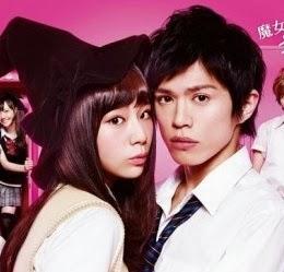http://sora-d.blogspot.ie/2013/12/yamada-kun-to-7-nin-no-majo.html