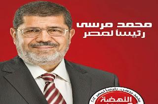 خطاب محمد مرسي اليوم