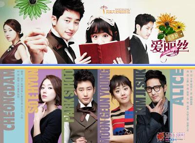 Sinopsis Drama Korea Cheongdamdong Alice Drama Korea