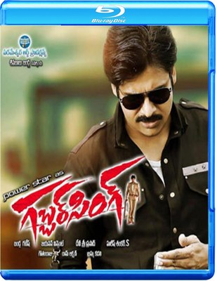 Gabbar Singh 2012 Bluray Download