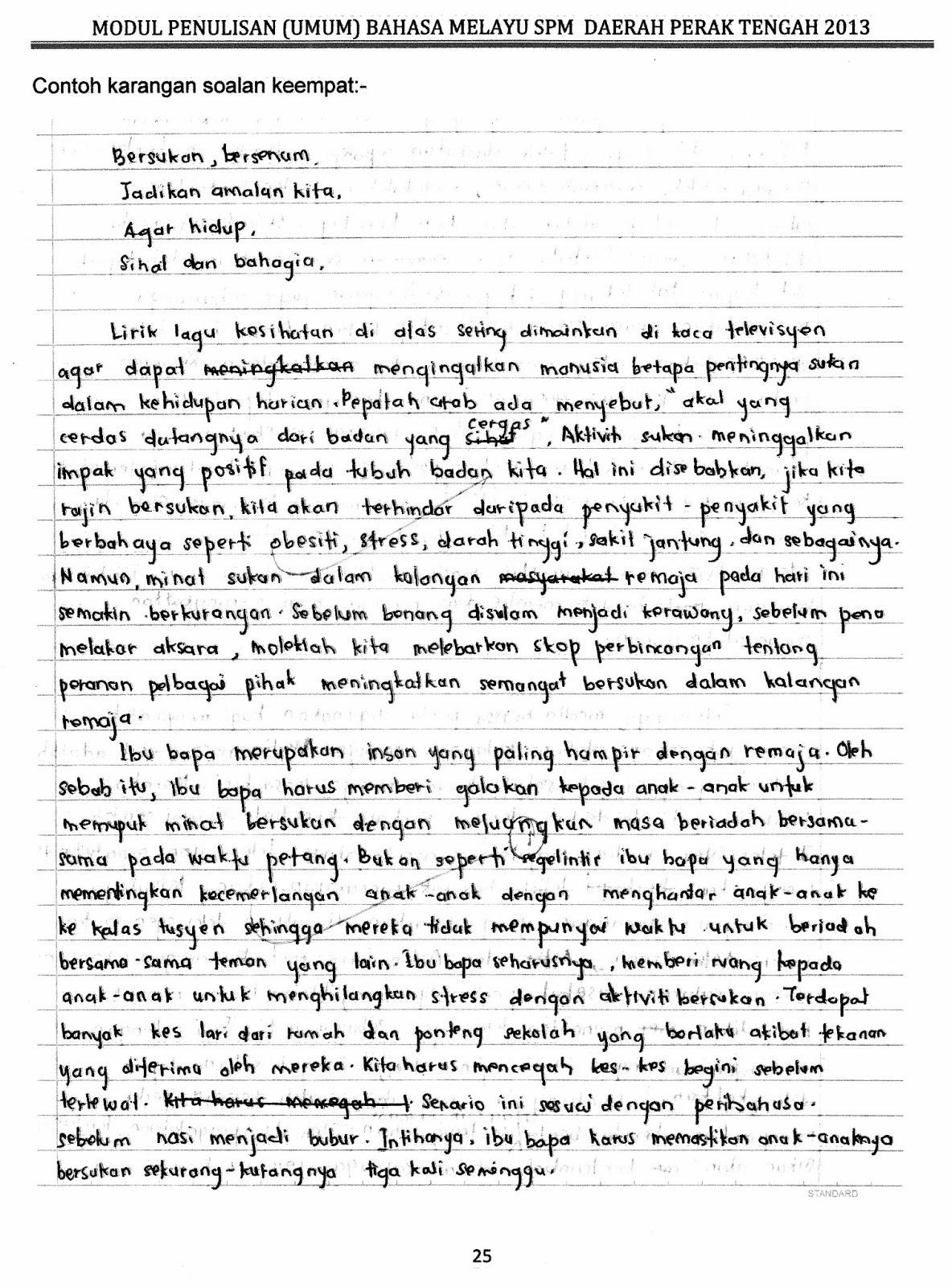 Laman Bahasa Melayu Spm Program Menyalin Karangan Berfokus Diri Keluarga Masyarakat Negara Antarabangsa Dan Fokus Komsas Cuti Semester Pertama 2013