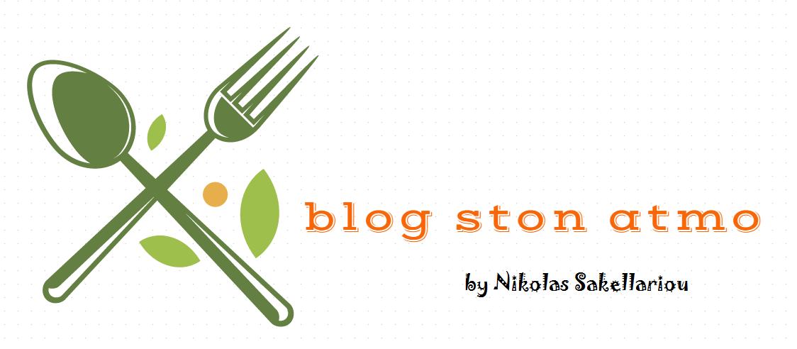 blog ston atmo