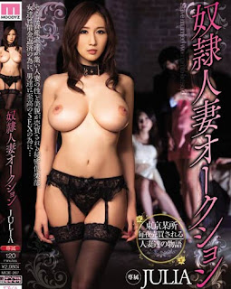 MIDE-267 Submissive Wife Auction JULIA