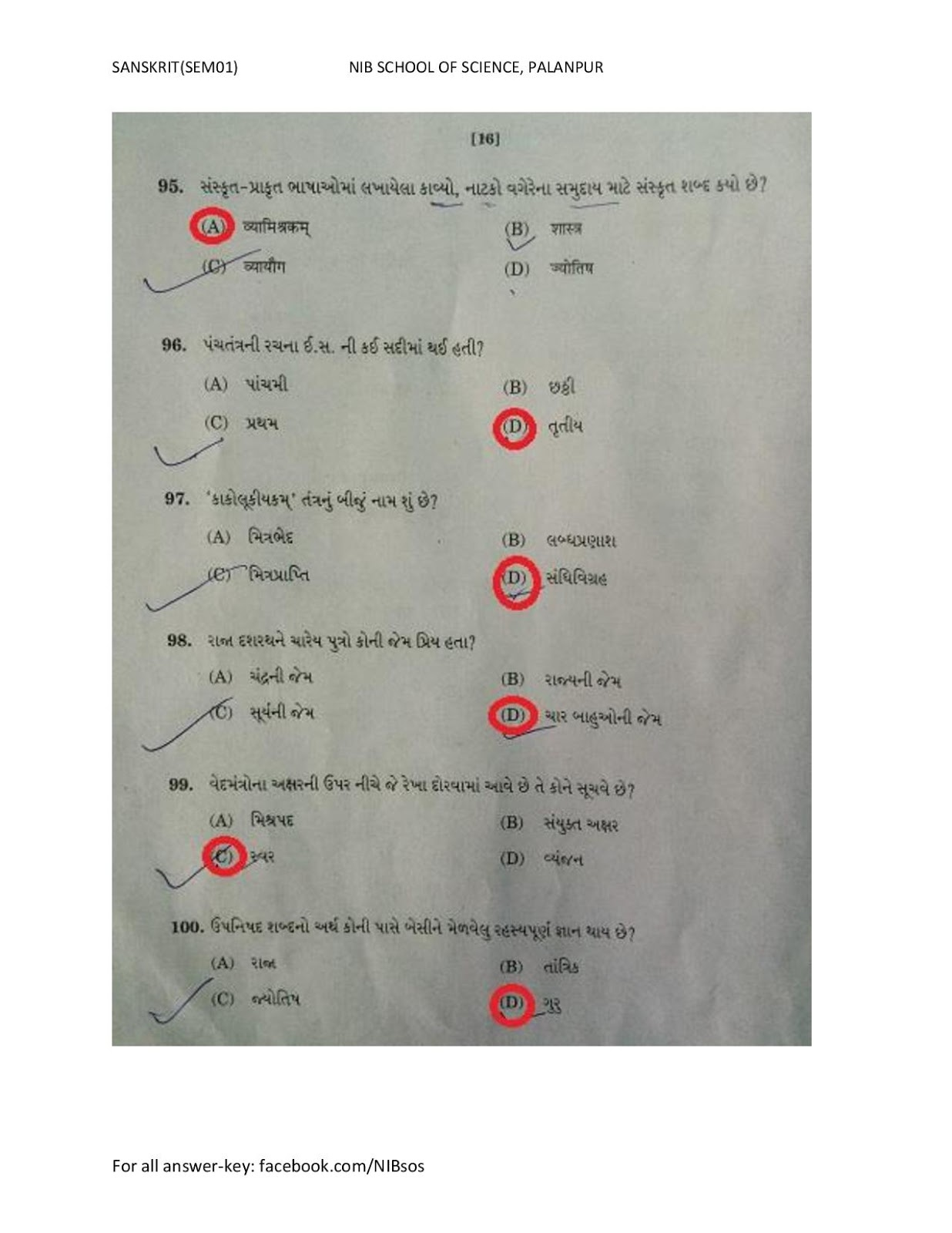 assignment 04 sem 2 2015 answer U s history semester 2 final exam answers 2015 - duration: apex answers english 1 semester 2 answer - duration: 0:37 alice eliyeva 457 views.