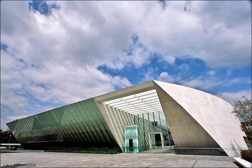 Aprender de la cultura puede ser divertido mayo 2013 for Arquitectura mexicana contemporanea