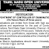 TNOU RECRUITMENT 2016-2017 | TNOU - CHENNAI | RECRUITMENT NOTIFICATION - NAME OF THE POST - CONTROLLER OF EXAMINATIONS | NO. OF VACANCIES 1 | LAST DATE 17.01.2017